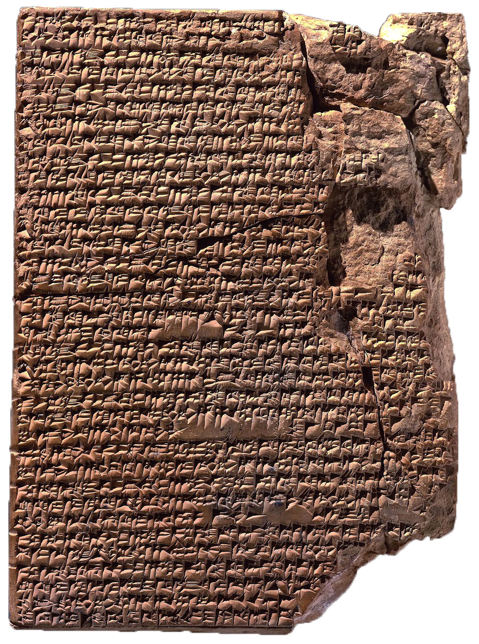12 akkadian cuniform Sumerian ancient cuneiform writing